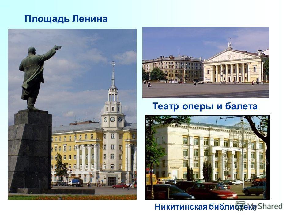 Русский флот – гордость и слава России.