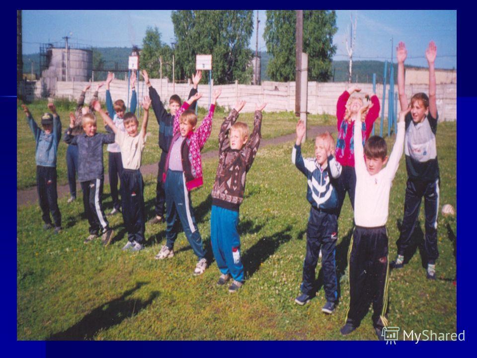 Каждый день зарядку делай – Каждый день зарядку делай – Будешь сильным, Будешь сильным, Будешь смелым, Будешь смелым, На зарядку становись! На зарядку становись! Руки вверх! Руки вниз! Руки вверх! Руки вниз! Выше руки! Шире плечи! Выше руки! Шире пле