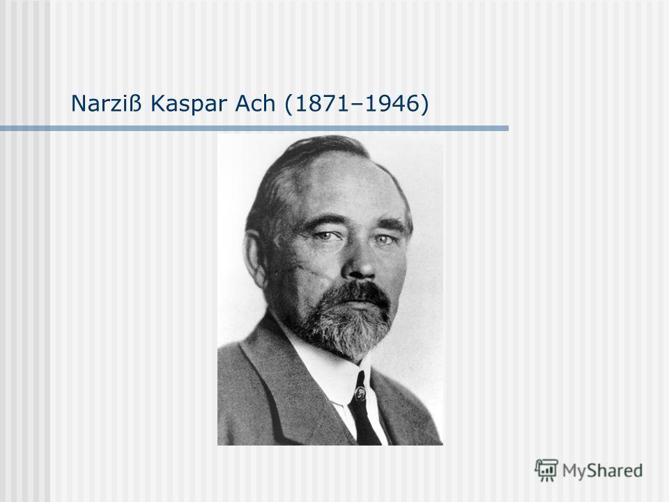 Narziß Kaspar Ach (1871–1946)
