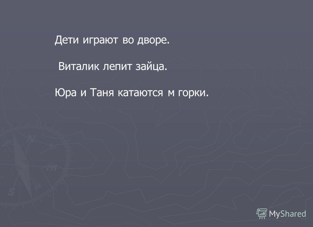 Чуковский Барто