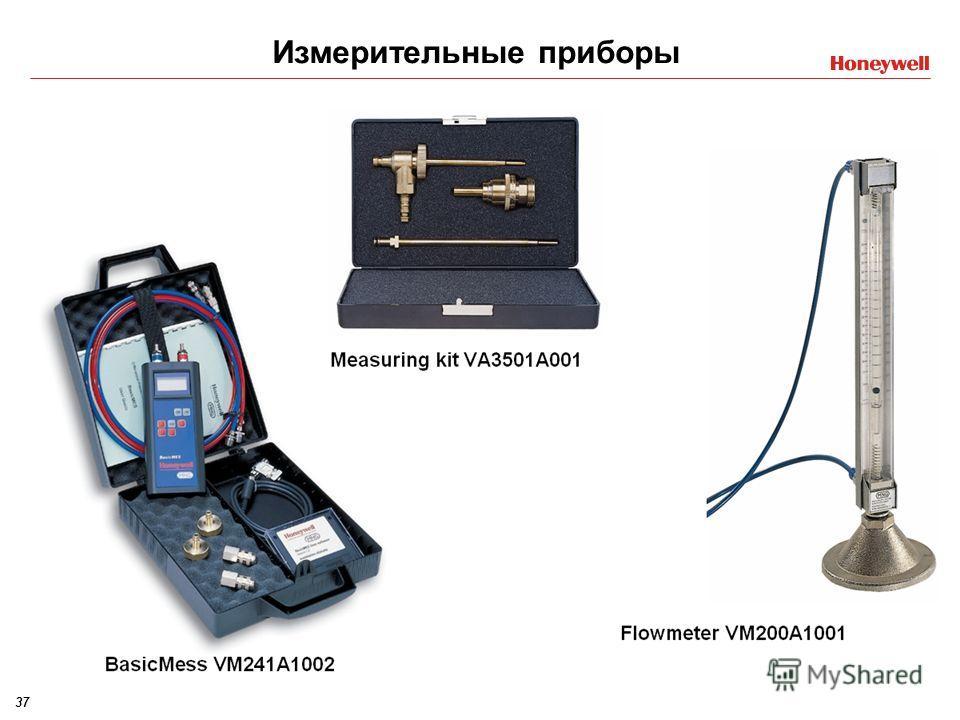 37 Измерительные приборы