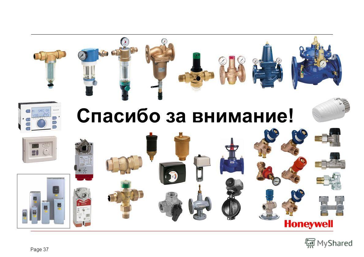 Page 36 Гарантируют Вашу безопасность Защищают Ваши трубы Экономят Вашу воду Делают Вашу жизнь комфортной Регуляторы давления воды