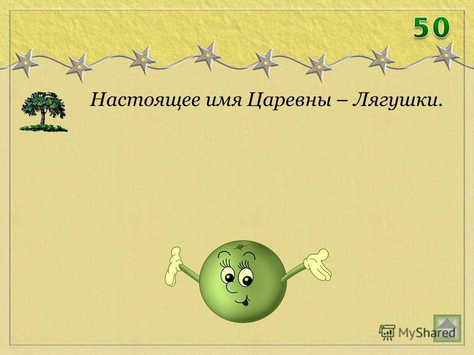 Какой литературный герой жил в доме 8 дробь 1 у заставы Ильича.