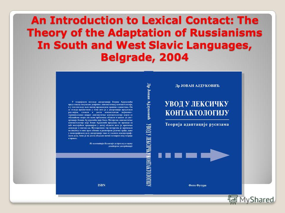 An Introduction to Lexical Contact: The Theory of the Adaptation of Russianisms In South and West Slavic Languages, Belgrade, 2004