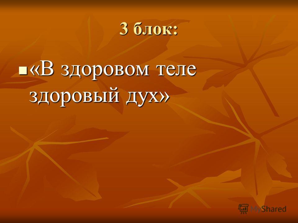 Православные праздники празднование