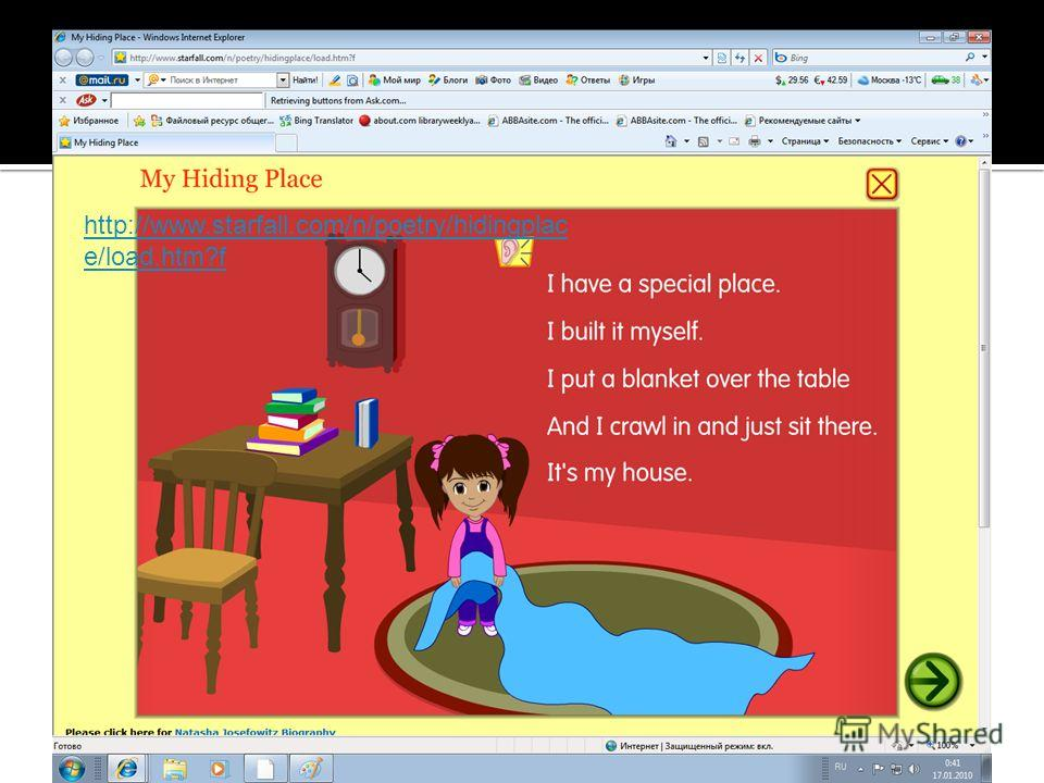 http://www.starfall.com/n/poetry/hidingplac e/load.htm?f