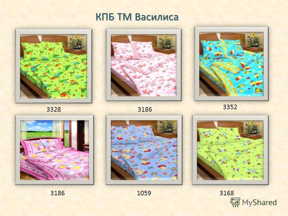 КПБ ТМ Василиса 3352 31863328 105931863168