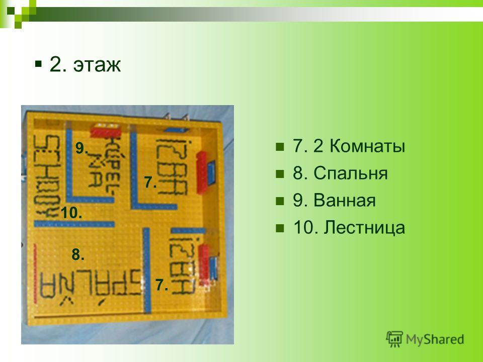 2. этаж 7. 2 Комнаты 8. Спальня 9. Ванная 10. Лестница 7. 8. 9. 10.