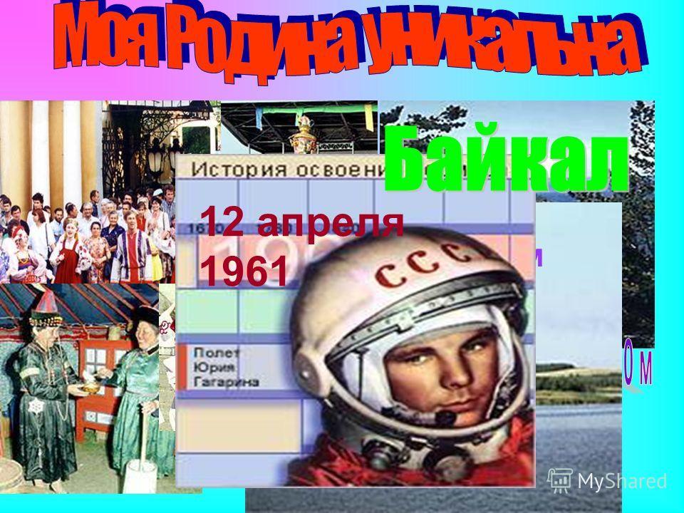 Москва – сердце страны. 1147 году 860 лет