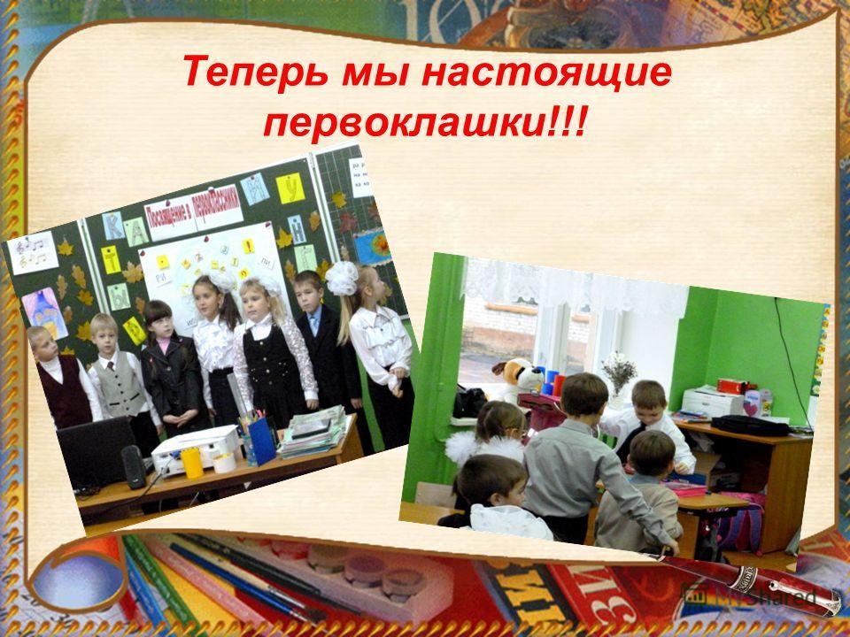 Заголо 28 августа 2012 в день Успения Пресвятой Богородицы владыка Виктор благословил будущих первоклассников на начало учебы.
