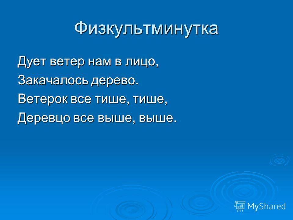 Старинная русская нумерация = 37рублей 36 копеек = 37рублей 36 копеекСамостоятельно 28 рубрей 41 копейка = 12 рублей 53 копейки =
