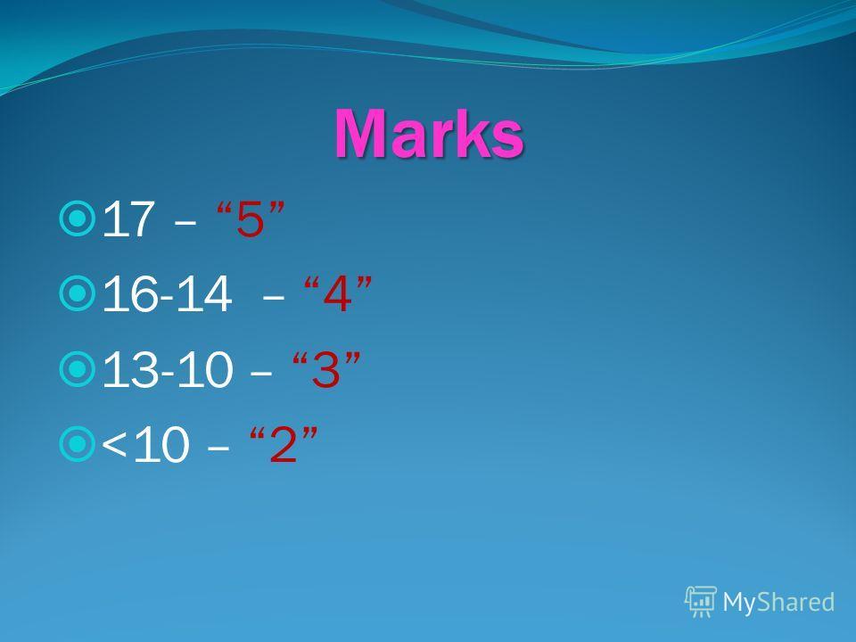 Marks 17 – 5 16-14 – 4 13-10 – 3