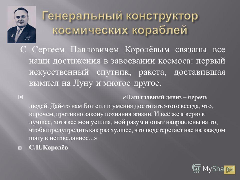 Быковского Дмитрия