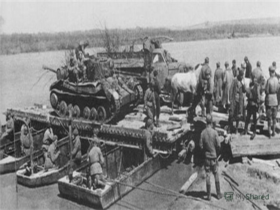В этом плане показательным является сражение при форсировании реки Великая в 1944 г. Наши войска захватили плацдарм и оторвались от основных частей более, чем на 25 км. Связи на таком расстоянии не было и быть не могло. И тогда были применены голуби.