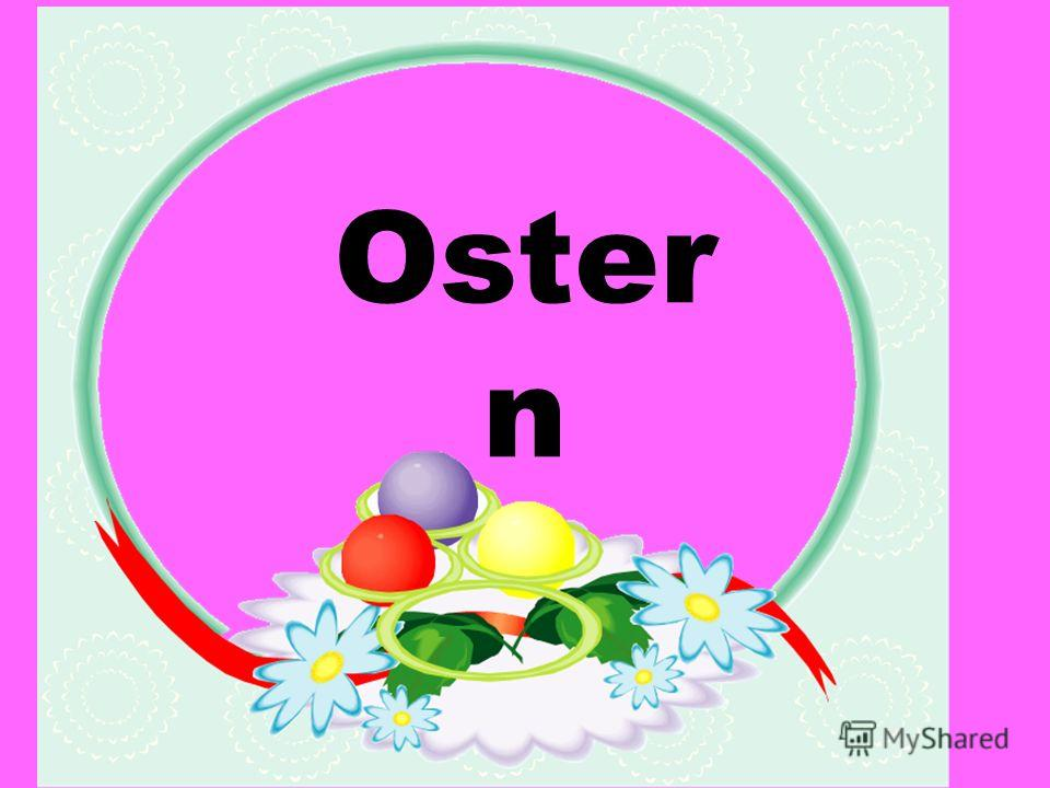Oster n