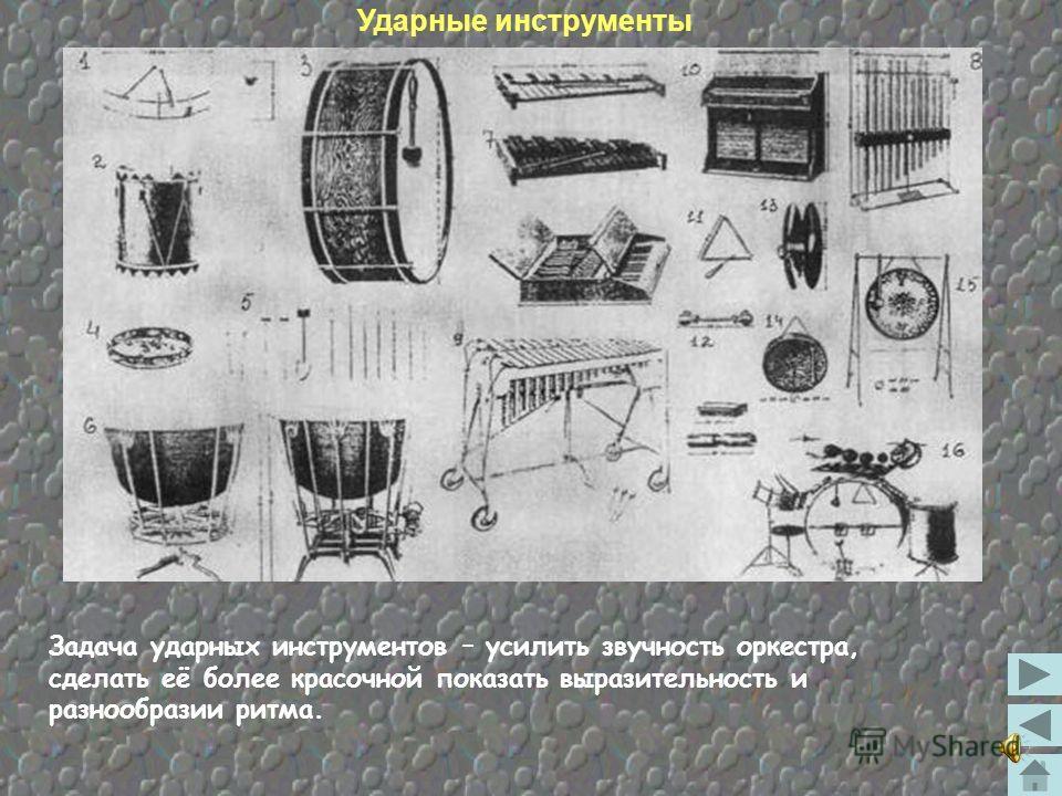 Курай - татарский народный инструмент. Открытая, продольная флейта из стебля зонтичного растения, представляет собой трубку с цилиндрическим или коническим каналом, изготовленную из древесины или из металла.