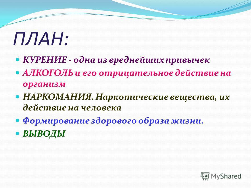 Автор: учитель ОБЖ Миронов Владимир Викторович
