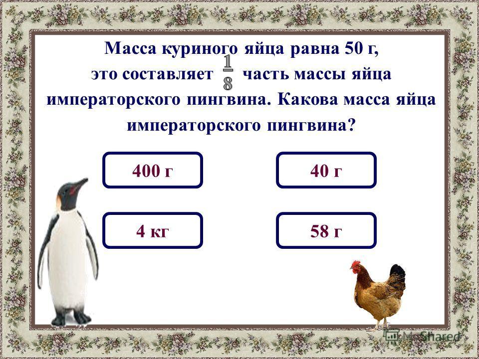 40 м10 м 75 м100 м часть длины моста составляет 25 м. Какова длина всего разводного моста?