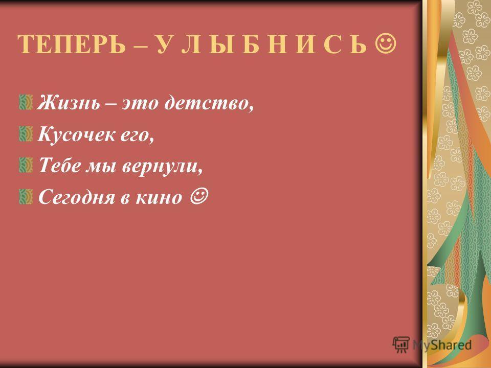 С М Е Ш А Р И К – Ё Ж И К Смешарик Ё ж и к Любит читать, Фантики, Кактусы – собирать.