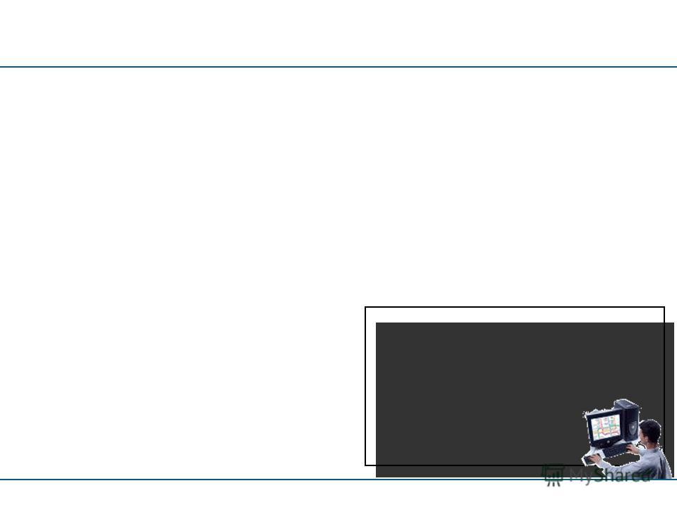 Расписание работы объектов освещения стр. 5 Диспетчер Расписание работы объектов освещения