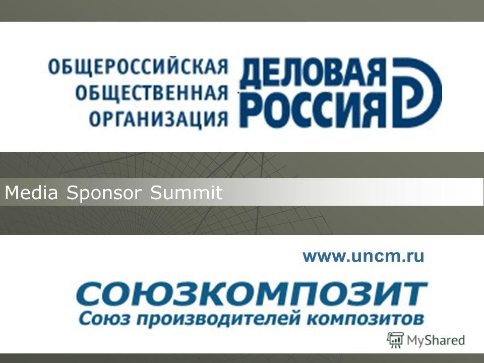 Media Sponsor Summit www.uncm.ru