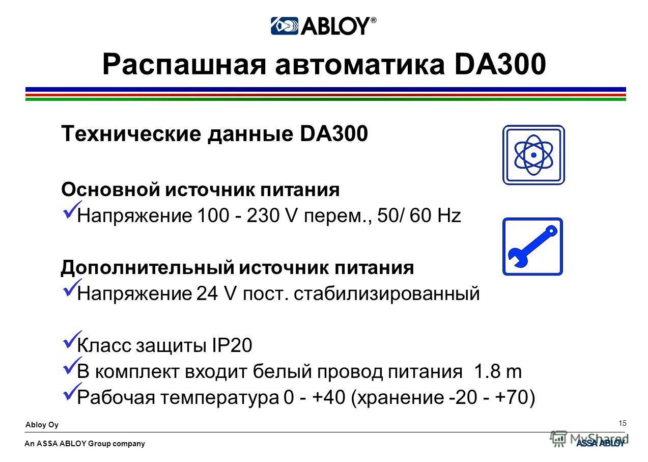 An ASSA ABLOY Group company Abloy Oy 15 Распашная автоматика DA300 Технические данные DA300 Основной источник питания Напряжение 100 - 230 V перем., 50/ 60 Hz Дополнительный источник питания Напряжение 24 V пост. стабилизированный Класс защиты IP20 В