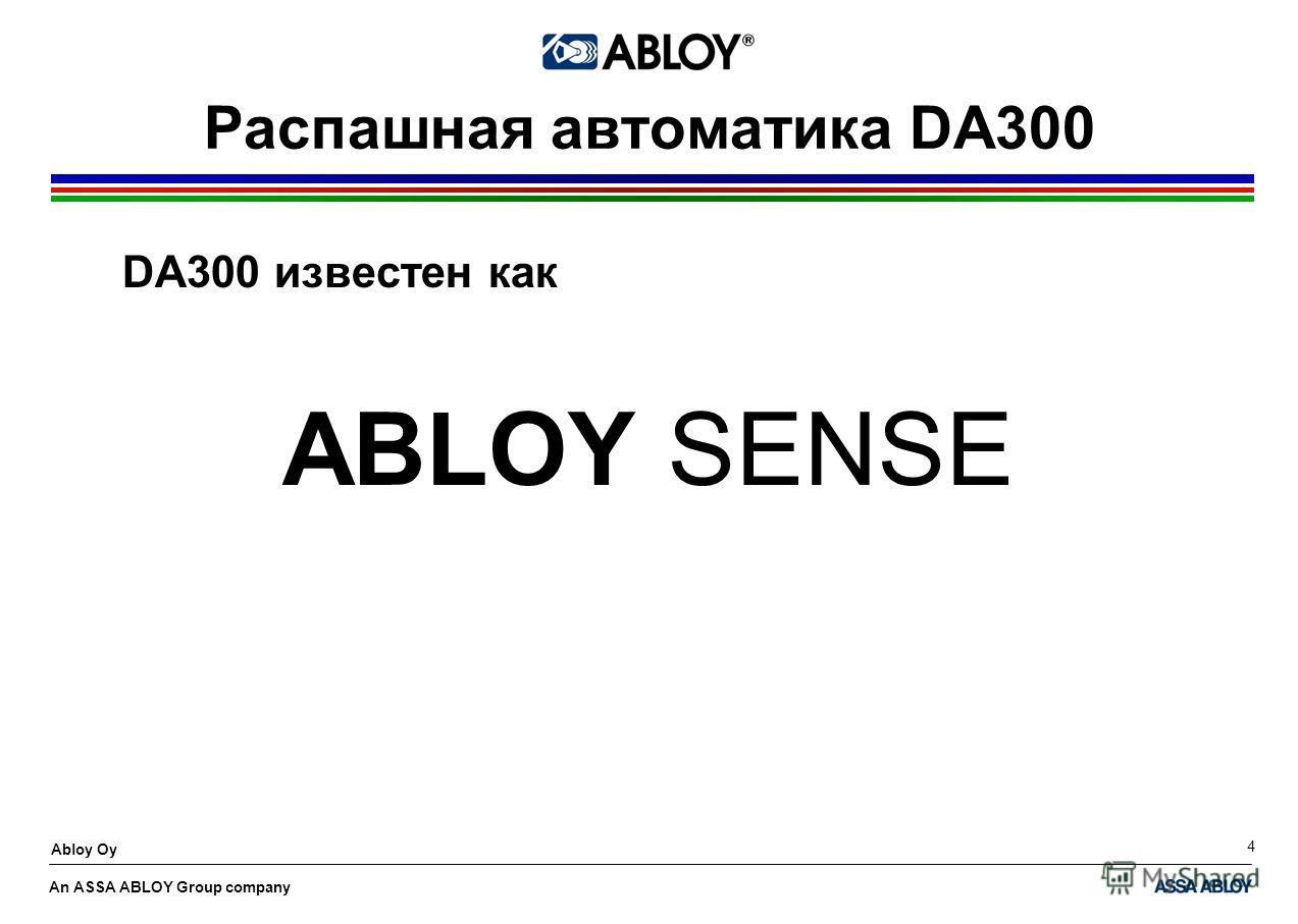 An ASSA ABLOY Group company Abloy Oy 4 DA300 известен как ABLOY SENSE Распашная автоматика DA300