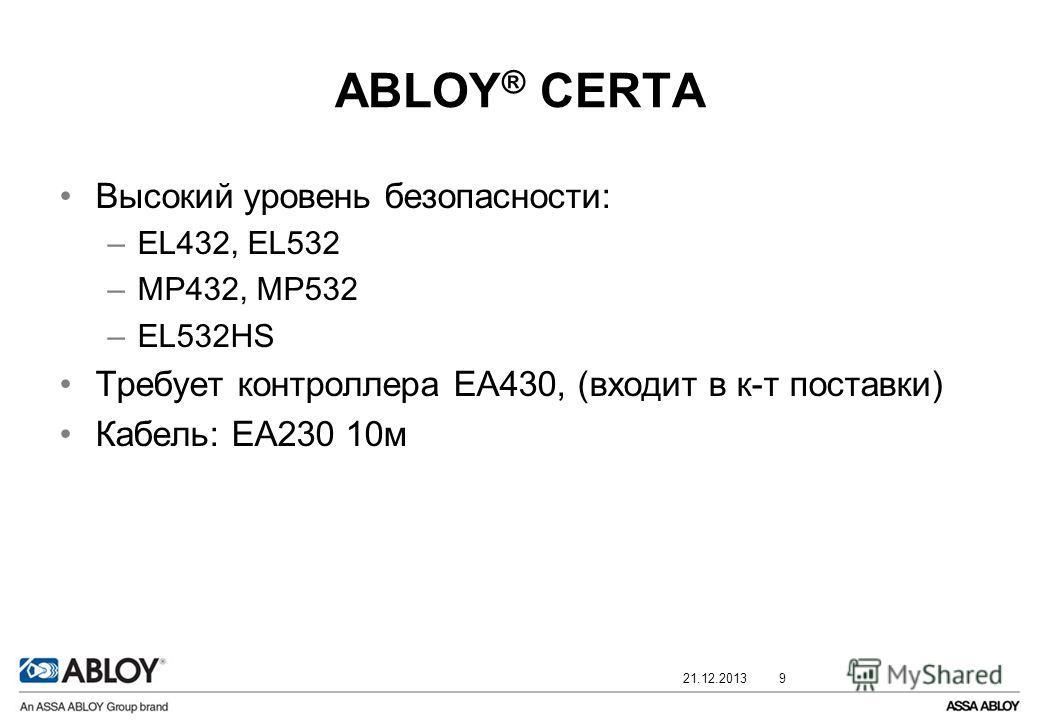 21.12.20139 ABLOY ® CERTA Высокий уровень безопасности: –EL432, EL532 –MP432, MP532 –EL532HS Требует контроллера EA430, (входит в к-т поставки) Кабель: EA230 10м