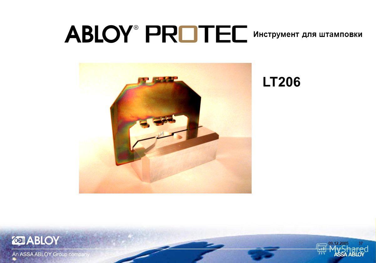 09.12.200537 Инструмент для штамповки LT206
