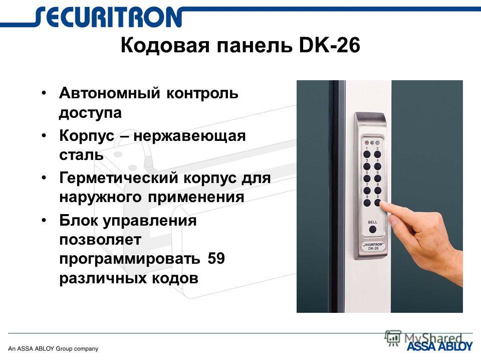 Автономный контроль доступа Корпус – нержавеющая сталь Герметический корпус для наружного применения Блок управления позволяет программировать 59 различных кодов Кодовая панель DK-26