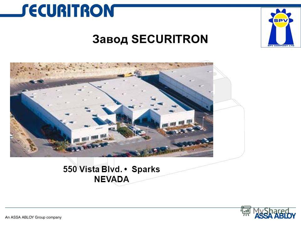 Завод SECURITRON 550 Vista Blvd. Sparks NEVADA