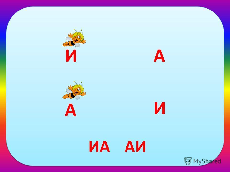 Русские сказки про людей читать