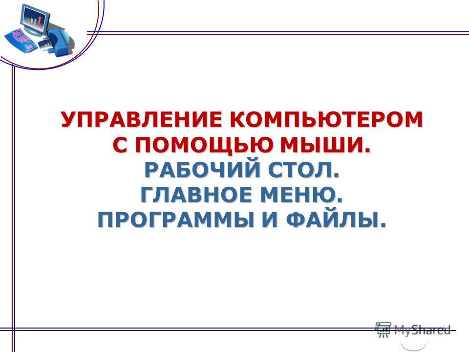 Как переключить шрифт с английского на русский и обратно?