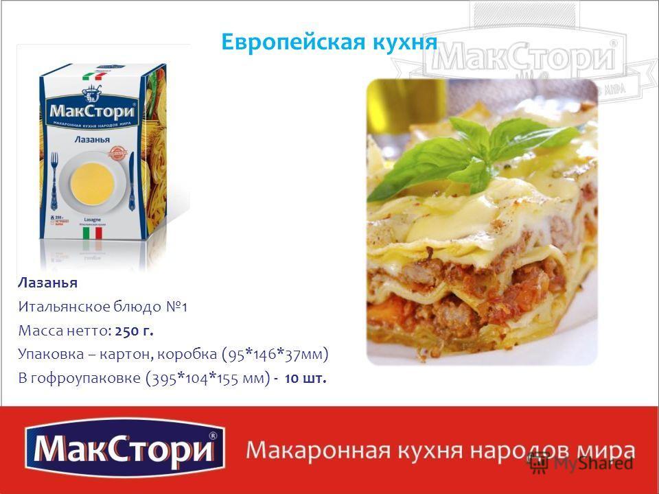 Приготовить рисовый суп с курицей в мультиварке
