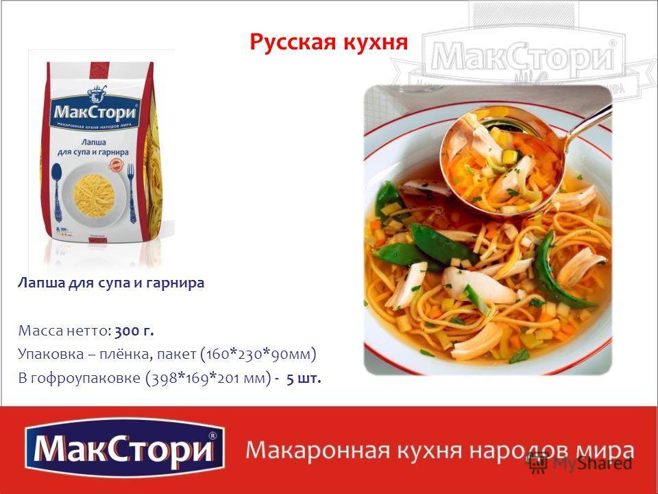Рецепты приготовления блюд из мангольда