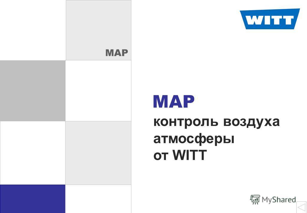 Trenn folie Raum luft MAP MAP контроль воздуха атмосферы от WITT