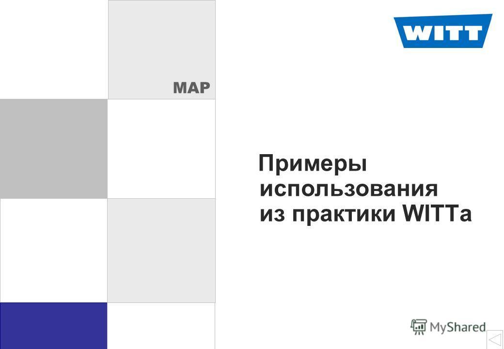 Trennfo lie Beispiel e MAP Примеры использования из практики WITTа