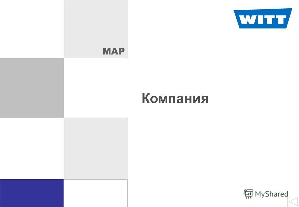 Trennfolie unternehmen MAP Компания