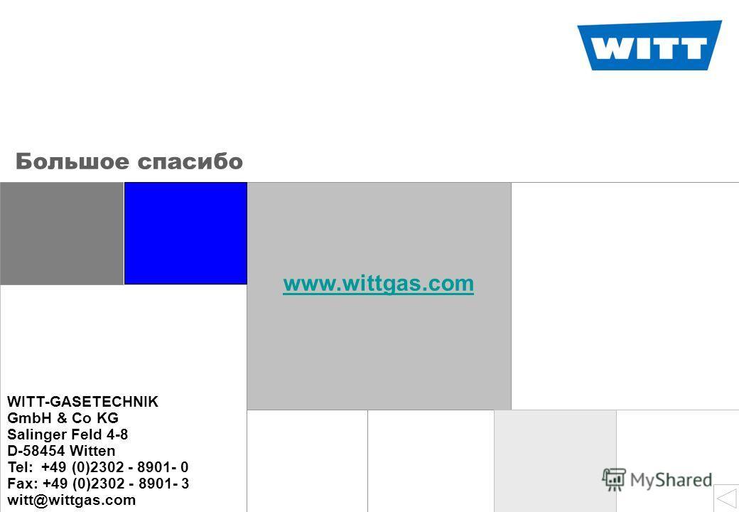 Mehr Info WITT-GASETECHNIK GmbH & Co KG Salinger Feld 4-8 D-58454 Witten Tel: +49 (0)2302 - 8901- 0 Fax: +49 (0)2302 - 8901- 3 witt@wittgas.com www.wittgas.com Большое спасибо