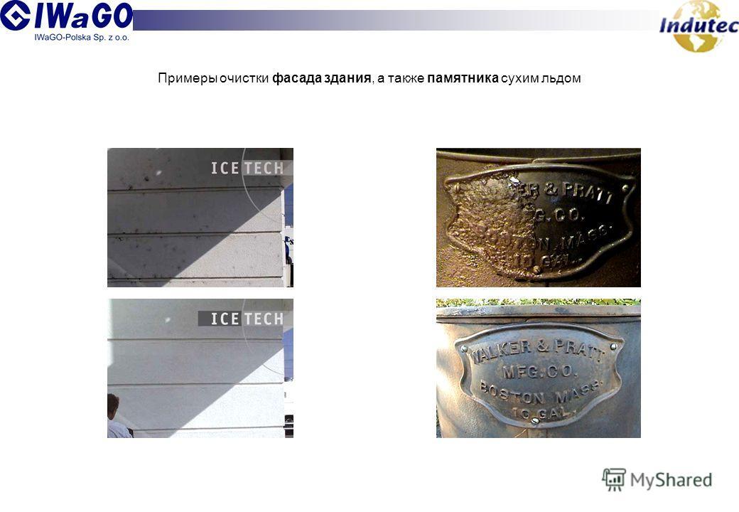 Примеры очистки фасада здания, а также памятника сухим льдом