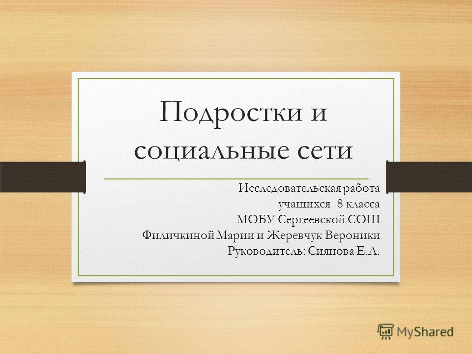 Vii-engine 20 Оригинал Techno-сo - Портал для