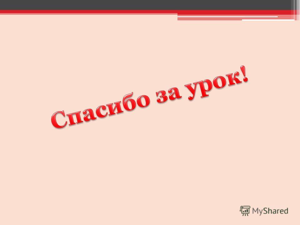 2018 год  российские фильмы  КиноТеатрРУ