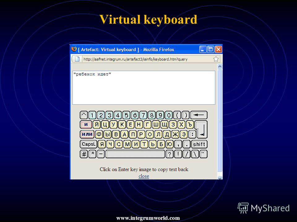 Virtual keyboard www.integrumworld.com
