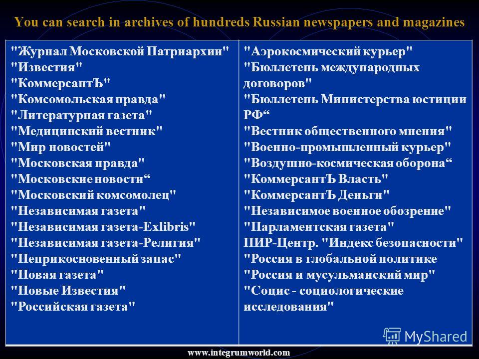 You can search in archives of hundreds Russian newspapers and magazines www.integrumworld.com