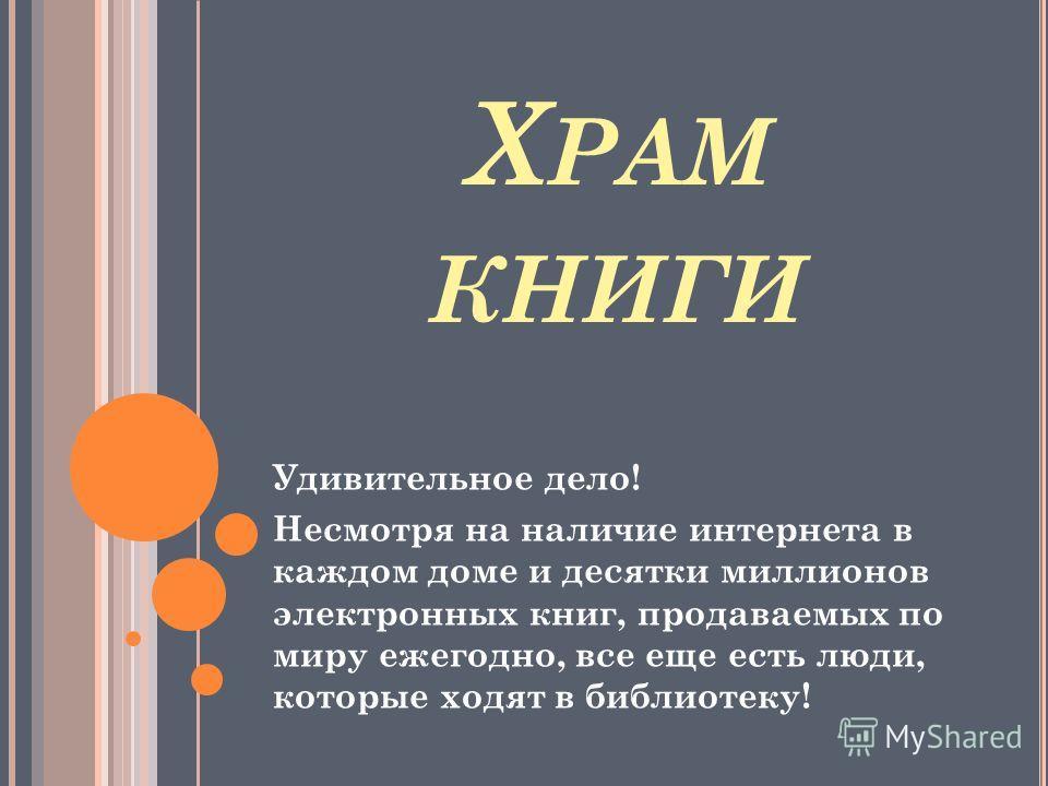 Новейшая история украины 10 класс турченко онлайн читать