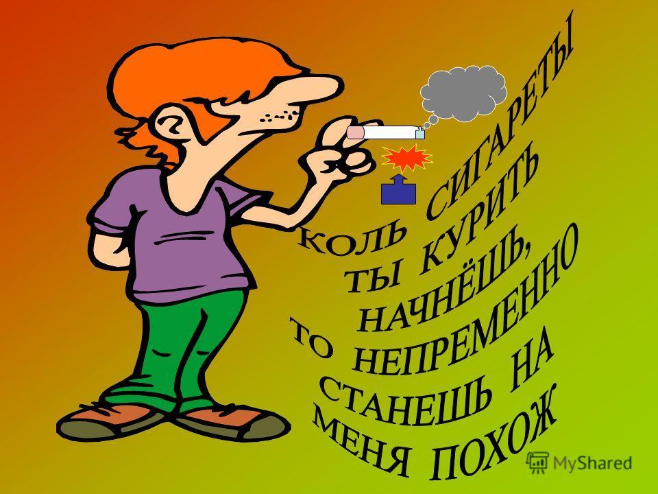 «Нет! Вредным привычкам!» 19 февраля началась акция отказа от вредных привычек. Все классы нарисовали плакаты пропагандирующие здоровый образ жизни.