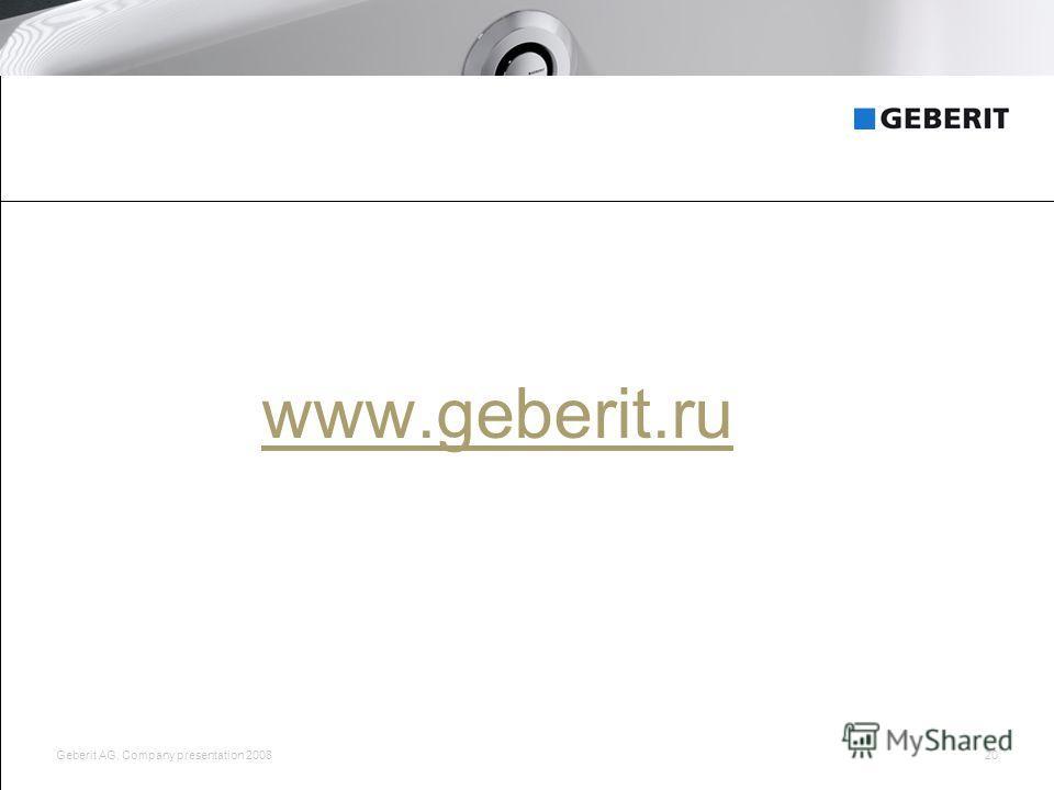 Geberit AG, Company presentation 200820 www.geberit.ru