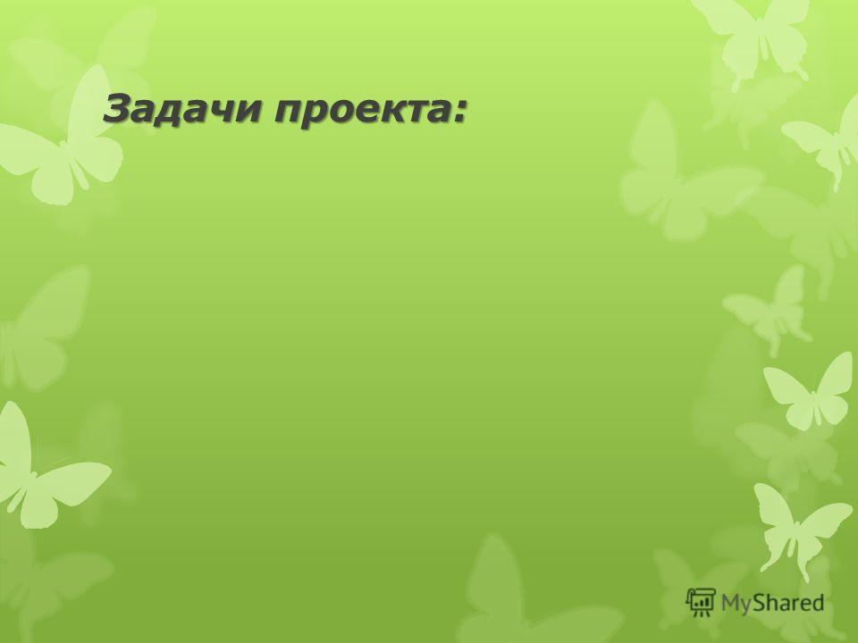 Формирование у детей 6-7 лет интереса к истории и культуре русского народа, через образ традиционной народной куклы