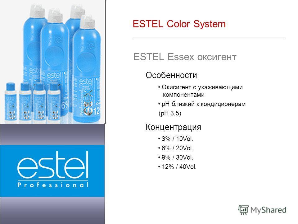 ESTEL Color System ESTEL Essex оксигент Особенности Окисигент с ухаживающими компонентами pH близкий к кондиционерам (pH 3.5) Концентрация 3% / 10Vol. 6% / 20Vol. 9% / 30Vol. 12% / 40Vol.