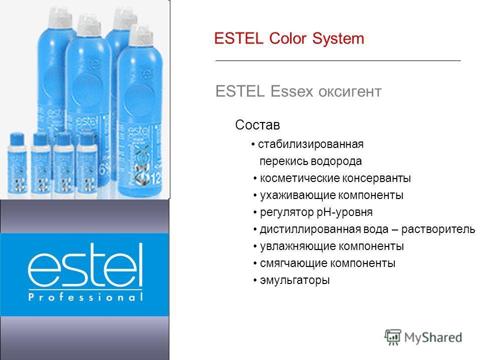 ESTEL Color System ESTEL Essex оксигент Состав стабилизированная перекись водорода косметические консерванты ухаживающие компоненты регулятор рН-уровня дистиллированная вода – растворитель увлажняющие компоненты смягчающие компоненты эмульгаторы
